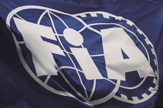14b037b94680e306fdf9aaef8ae882ac 520x347 - Заявление FIA по поводу эпидемии коронавируса в Китае