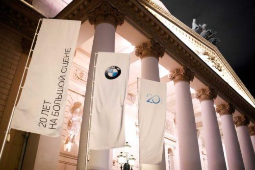 3fa0f3ed4469c910dc95f7b564f43554 520x347 - BMW Group за 20 лет работы в России реализовала более 400 тысяч автомобилей