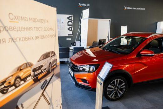 6f84d224ef661a5017146acf79258dd1 520x347 - В 34 регионах РФ рынок новых автомобилей еще растет