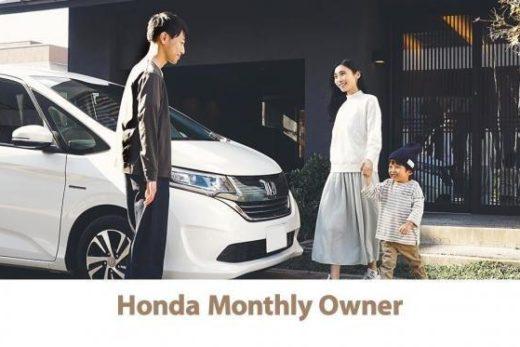 75cc22ddb1b5a56ff27822b03d40de69 520x347 - Honda запустила сервис помесячной аренды автомобилей