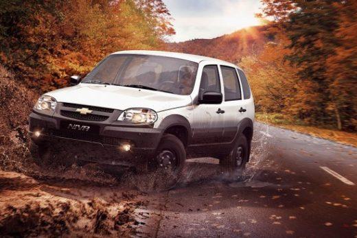 8f9dc7113ef0dcf9367e9b3564269872 520x347 - Минимальная цена Chevrolet Niva за два последних года выросла на 74 тыс. рублей