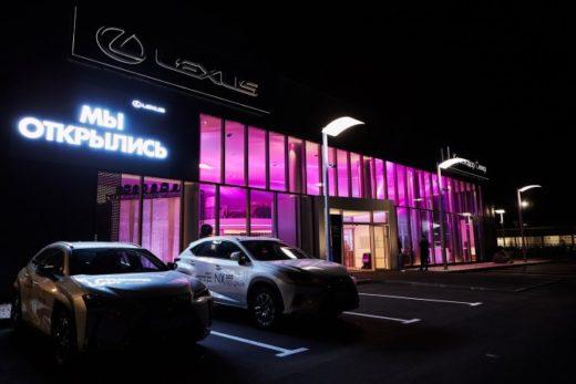8fbdbc0e7f769423bd3e50799e991916 520x347 - «КЛЮЧАВТО» открыл в Краснодаре новый дилерский центр Lexus