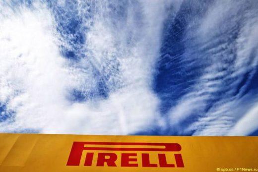 91dd6c1750caeb2ca466a36e183c402a 520x347 - Pirelli стала титульным спонсором двух этапов