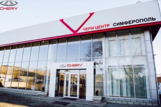 9eeb217f0cb2e0d72ef9e5288cc7f91f 520x347 - Chery открыла первый дилерский центр в Крыму