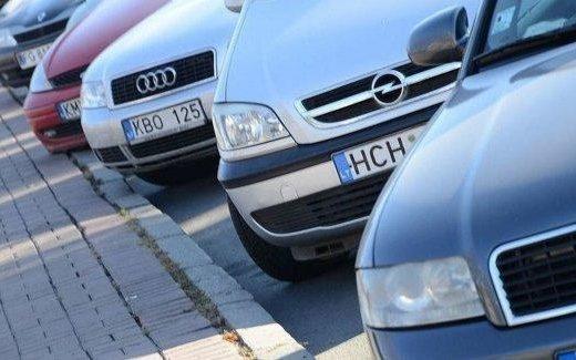 c8c4754d518a0864c797109bf731db63 520x325 - В Украине запустили сервис по онлайн-растаможке автомобилей