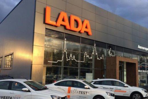 eb6e2e7b86ddb250ee5d6f5b94cad1ce 520x347 - Столичный регион в 2019 году стал крупнейшим по продажам автомобилей LADA