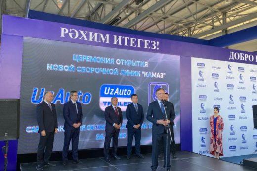 f54e363f683bc28fdf384352c89c3e12 520x347 - КАМАЗ запустил в Узбекистане новую линию сборки своих грузовиков