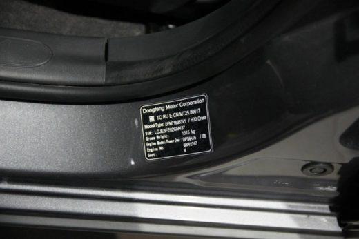 f8228944b1eea75a1f1387179b578726 520x347 - Утвержден порядок замены проржавевших номеров на кузове автомобиля