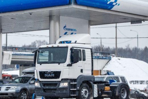 01ac9e44a0df98fbe5092025808136b6 520x347 - «Газпром нефть» и «МАН Трак энд Бас Рус» объявили о партнерстве