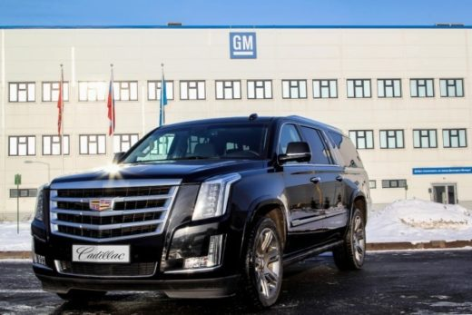 01e3ca25305ec09cdb64186c06faba74 520x347 - Российский офис GM сменил название на Cadillac Russia
