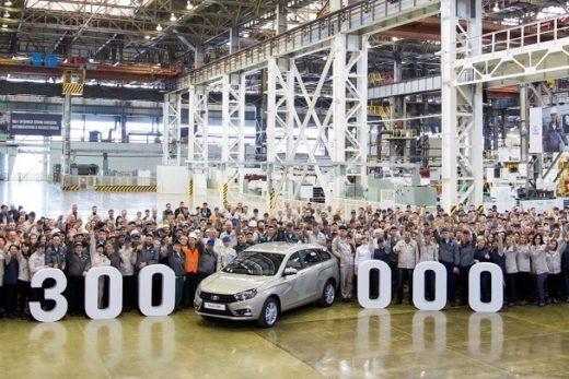 027ed06817c9f116e4b2ce845695f534 520x347 - АВТОВАЗ выпустил 300 тысяч автомобилей LADA Vesta