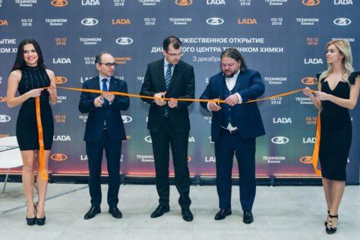 0366d54aefdcf9432271a4a47522990a 520x347 - АВТОВАЗ открыл крупнейший дилерский центр LADA в столичном регионе