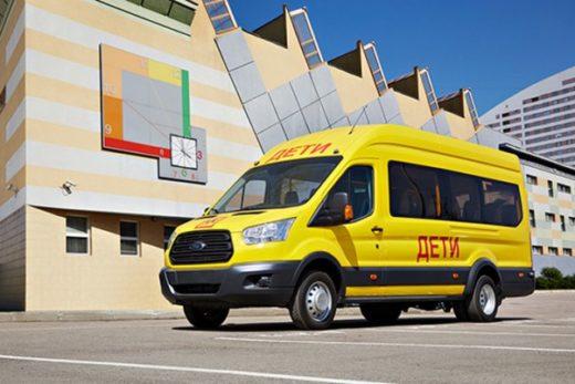 042478431d10746ac5ae076fa7aae749 520x347 - Ford Sollers поставит в российские регионы 200 школьных автобусов на базе Ford Transit
