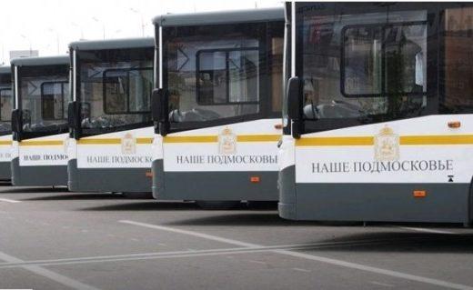 04648fa4dbcb883ec7f9780f84e7838d 520x319 - В 2019 году Подмосковье закупит более 1200 новых автобусов