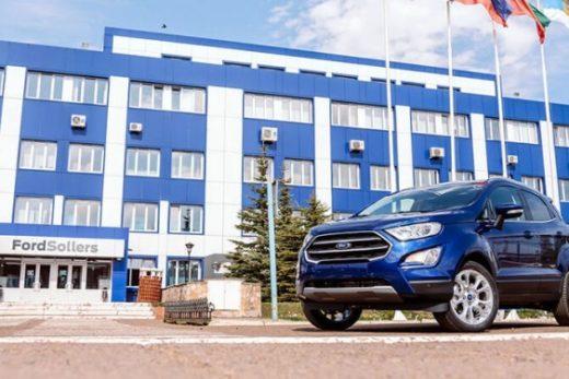 04d27252fe8dffcaff17de0c6b0559fd 520x347 - Производство легковых автомобилей Ford завершится в России к концу июня