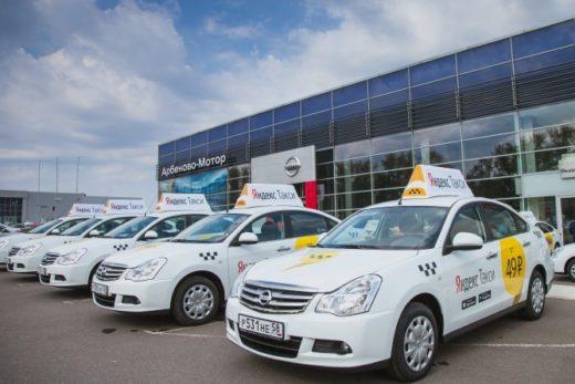 0543ad9b7cbf72a5edd0d50eb7e36aaf 520x347 - Чемпионат мира стал стимулом для роста онлайн-сервисов такси
