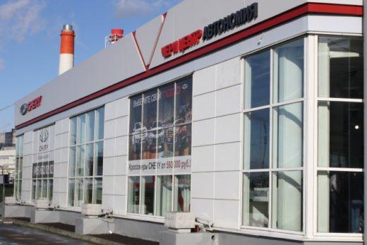 073a1e2e2ac12a0df547c0bc7aad722c 520x347 - Chery открыла новый дилерский центр в Москве