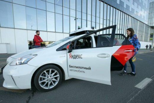 077ced7ecd84ed85d779e641f2bb7ee1 520x347 - Беспилотники «Яндекса» начнут массово перевозить пассажиров в 2023 году