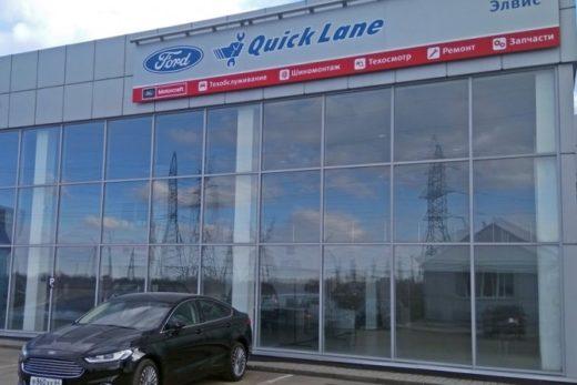 0842e47fc11d54d6dff56424acf0a9bc 520x347 - Ford Sollers открыла  в России первые сервисные центры Ford Quick Lane