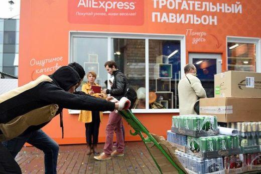 08f372435b105b6b3e939a2f68b2c952 520x347 - AliExpress начнет продавать автомобили в России