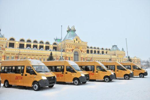 0b27a533f9cd8d8ea2f7a050e032b329 520x347 - «Группа ГАЗ» поставит в Нижегородскую область около 170 школьных автобусов