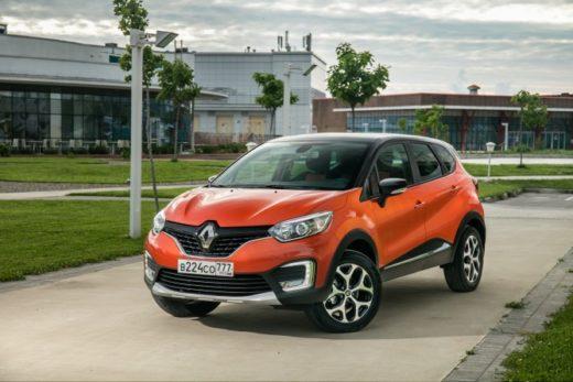 0b71c469dcea2ab6eac98005117814e6 520x347 - Renault Kaptur начали поставлять в Белоруссию и Казахстан