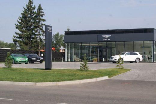 0be2908cdefe81e27fe4974dc7effb96 520x347 - Новый дилерский центр «Bentley Красноярск» начал работу в полном объеме