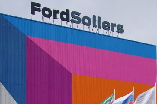 0d394601c7d4779803a5b5d94880a44d 520x347 - Ford Sollers увеличивает количество своих российских поставщиков