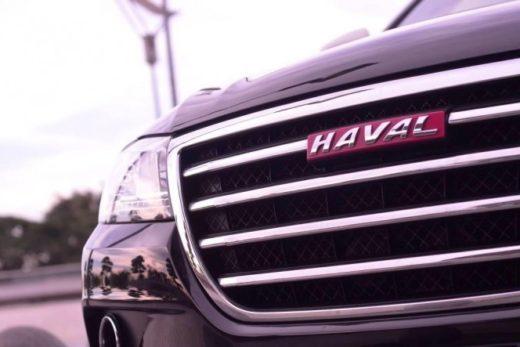 0eaaf37eca753e58e9c38a1285fc3048 520x347 - Haval открыл четыре новых автосалона в России