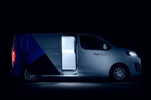 0ef4c56da3c58ce7c809123fdcd88e2c 520x347 - Фургоны Citroen Jumpy и Volkswagen Transporter стали доступны для каршеринга в Петербурге