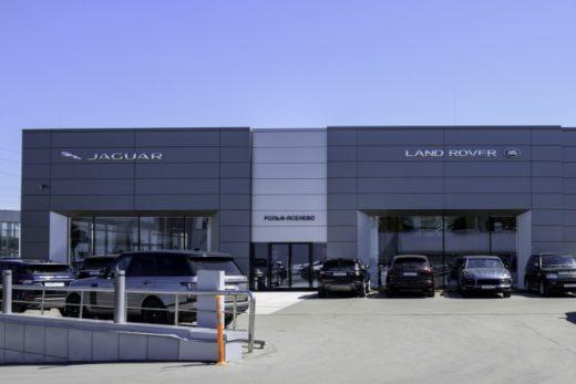 0f918943b3e1cdf9cc8dbeecf66d48e3 520x347 - Jaguar Land Rover открыл обновленный дилерский центр в Москве