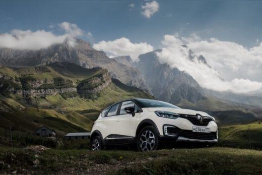 0fd86bd4534be9d760f227ee2d2d991a 520x347 - В онлайн-шоуруме Renault Россия продано 20 тысяч автомобилей