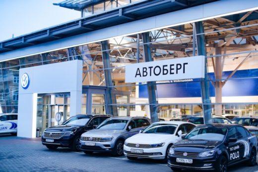 115b8bd1130ca1a4ec0f7ae549efdb98 520x347 - Volkswagen открыл первый цифровой шоу-рум на Северном Кавказе