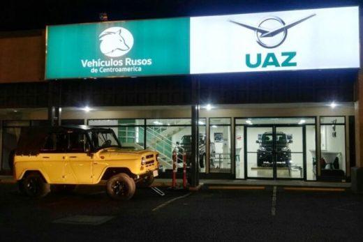 13344fab8b01fa1cdaa42b10b2696b4c 520x347 - УАЗ начал экспорт автомобилей в Коста-Рику