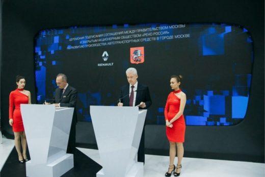 15d0cd114c983b401608e41abe6ffa8c 520x347 - Renault Россия и правительство Москвы подписали соглашение о развитии автопроизводства в столице