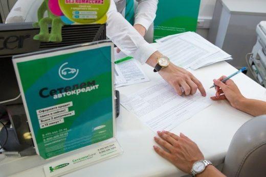 1682ae4513523225db2843a8a3b7ca5f 520x347 - В новых программах автокредитования участвуют 21 банк и 53 лизинговые компании