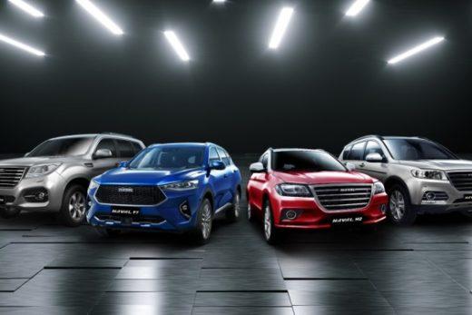 16a3a9d06e27c152950d0fa05db4dbb4 520x347 - Продажи китайских автомобилей в сентябре выросли на 18%
