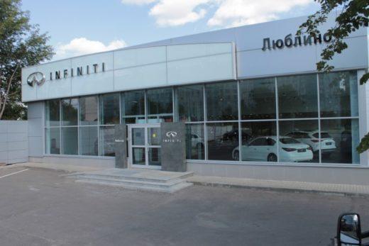 16b1b2677982dbce84b67d898dc207d8 520x347 - Infiniti открыл новый автосалон в Москве