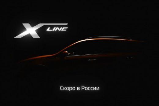 18aaa40b11e130b3e0dfd808f738e68a 520x347 - KIA разработала новую модель специально для России