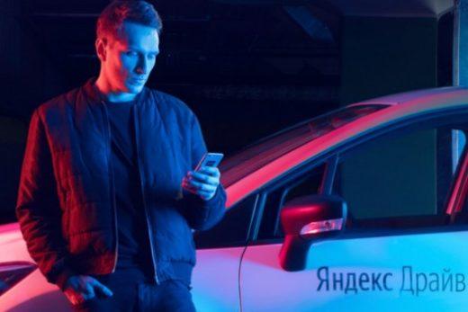 19955c9584501338d3bd9c708c9aa4c9 520x347 - Яндекс открывает каршеринг в Санкт-Петербурге