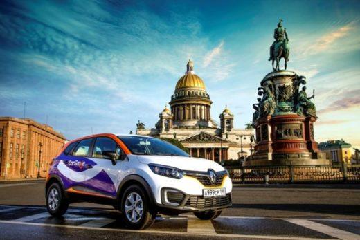 1a5f1e5d215ee981f24946d1f9954c88 520x347 - Renault Kaptur стал доступен в автопарке каршеринга CarSmile