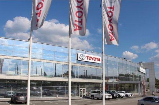 1d01394b82796cad4f16d6a9a0af537c 520x346 - Toyota открыла новый дилерский центр в Челябинске
