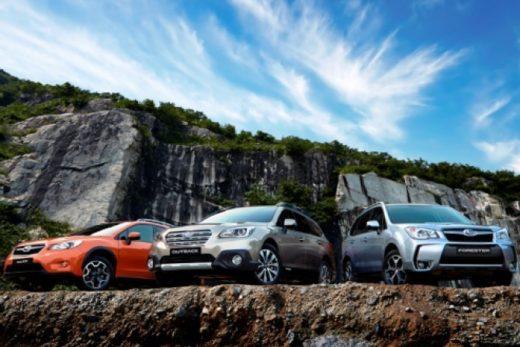 1d18416750635da5fbb232cea94d4e79 520x347 - Subaru в 2018 году увеличила продажи в России на 32%