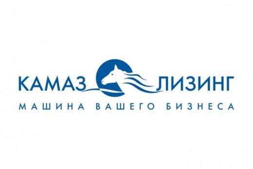 1f4ce055524db8d0dacc2eea996ea4b5 520x347 - У офиса «КАМАЗ-ЛИЗИНГа» сменился адрес