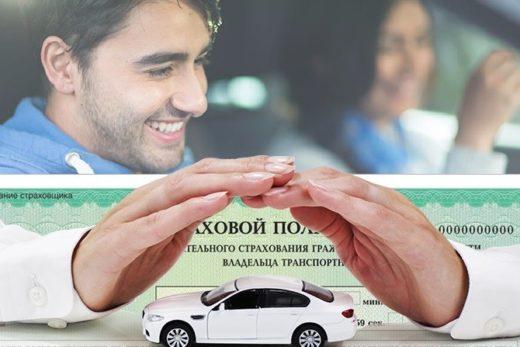 2093abbf16158b7bbc21a41874f4213c 520x347 - В России не менее 1 млн поддельных полисов ОСАГО