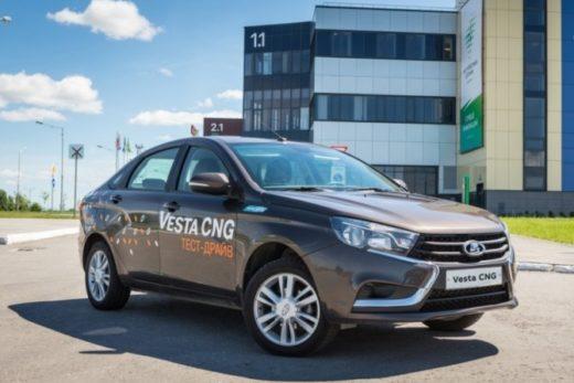 21ccd46c97cd630d18807527dedc95cf 520x347 - Минпромторг в 2018 году просубсидировал продажу 1850 газовых автомобилей LADA Vesta