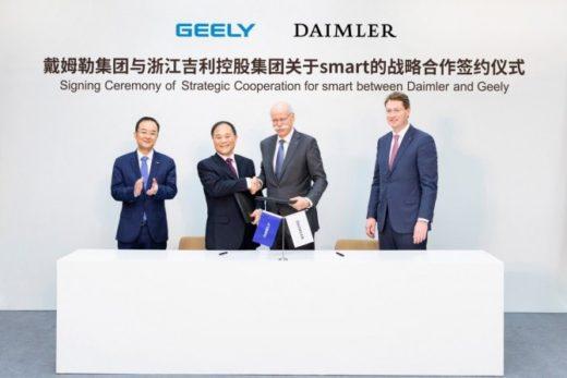 234730456c3c7ff5a43fd9310af1ea38 520x347 - Daimler продал 50% акций smart компании Geely