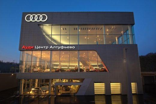274145870c8a4b48b8743828a4c9e725 520x347 - В Москве открыт крупнейший дилерский центр Audi в Европе