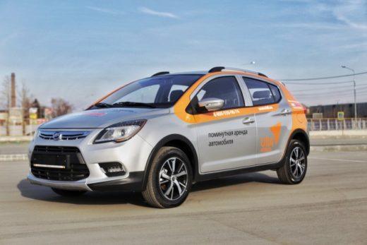 282c4cce7ebc290f1f109c485c99696f 520x347 - Каршеринговые автомобили Lifan появятся в Челябинске и Екатеринбурге