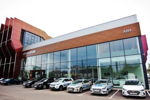 2901077c5fffe09802fff7c2195c5ae0 520x347 - Компания Hyundai открыла новый дилерский центр в Новгороде